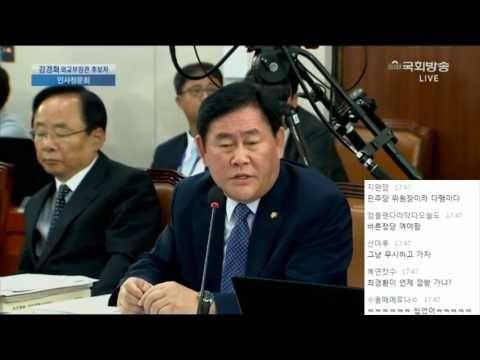 cool  강경화 청문회! 자유한국당 끊임없는 시비.. 위원장 결국 폭발! (+실시간 채팅반응)