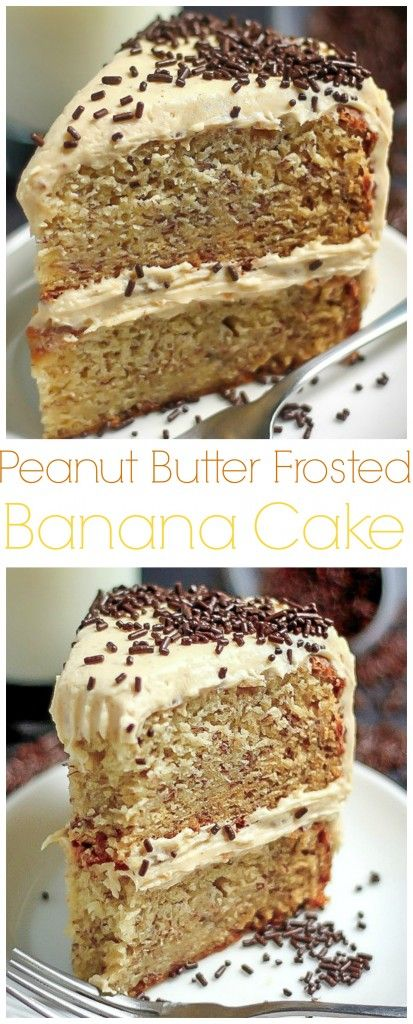 Banana Layer Cake with Salted Honey Peanut Butter Frosting - this gorgeous cake is DELICIOUS!!!