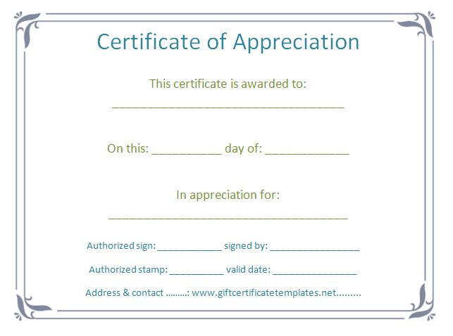 11 Best Certificates Of Appreciation For Teacher S Images On
