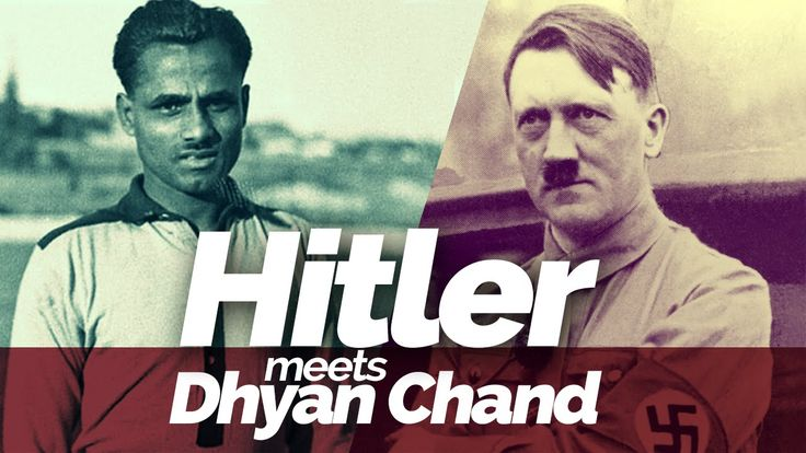 Dhyan Chand Face to Face With Hitler (A Forgotten Historic Event)