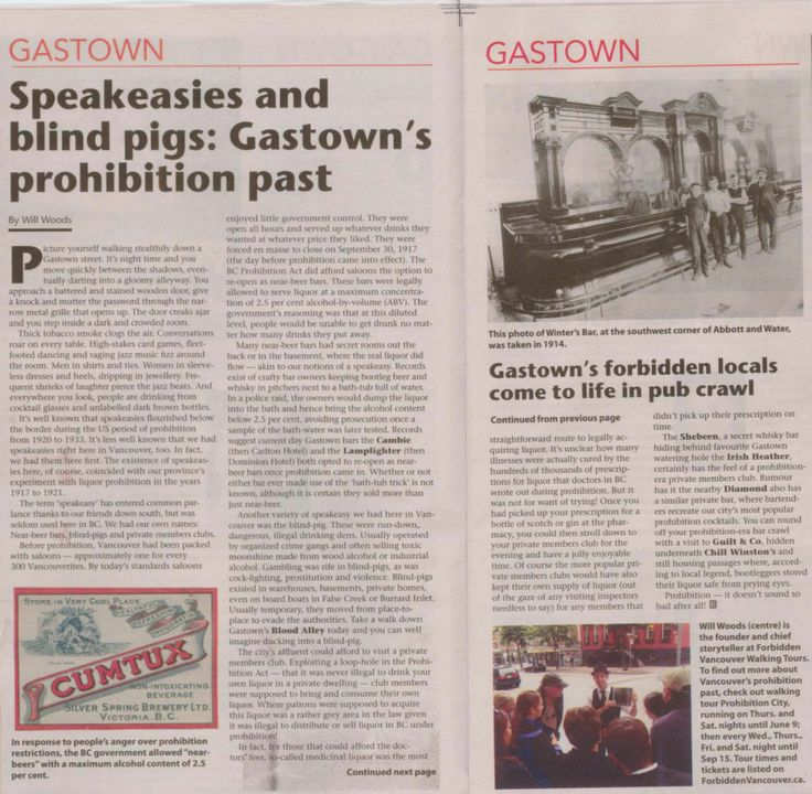 """""""Speakeasies and Blind Pigs: Gastown's Prohibition Past"""" by Will Woods for Westender (April 25, 2013)"""
