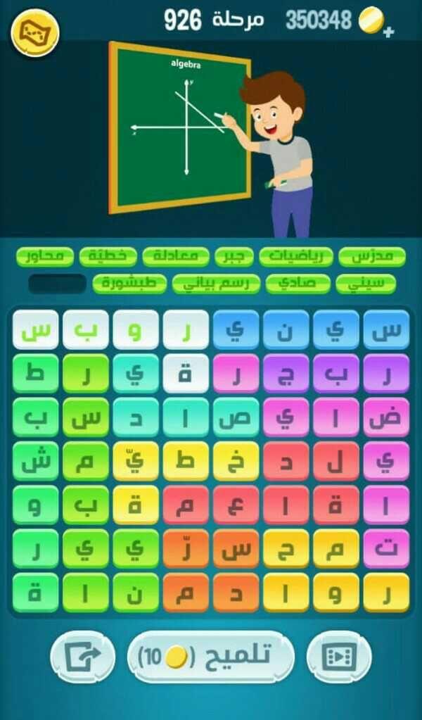 كلمات كراش مرحلة 926 من لعبة تلميح Periodic Table Diagram