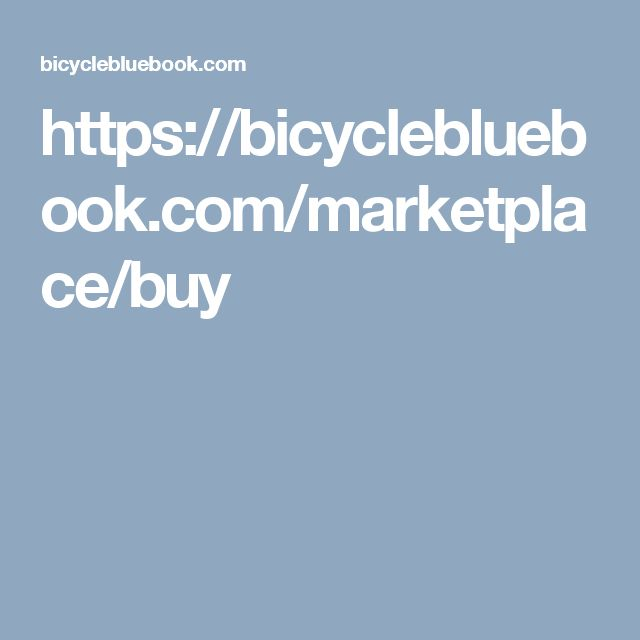 Are you in the market for purchasing used bicycles for sale? Bicycle Blue Book has thousands of used bikes for sale. Come check us out!