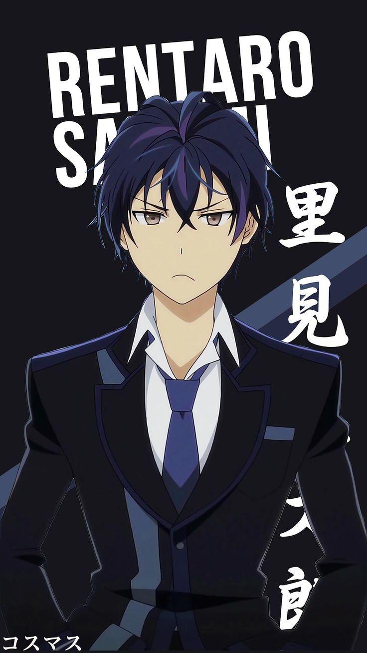 Rentaro Satomi ~ Korigengi | Wallpaper Anime
