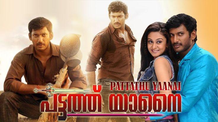 Pattathu Yaanai | New Malayalam Full Comedy Movie 2017 | Vishal Santhan...