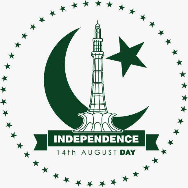 Pakistan Independence Day Badges Building Mark Islam Png Transparent Clipart Image And Psd File For Free Download Pakistani Flag Pakistan Independence Day Pakistan Independence