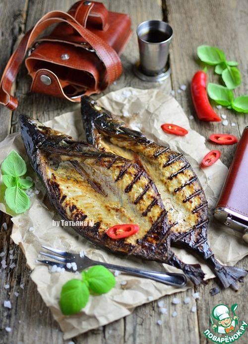 Бескостная хрустящая скумбрия на углях - кулинарный рецепт