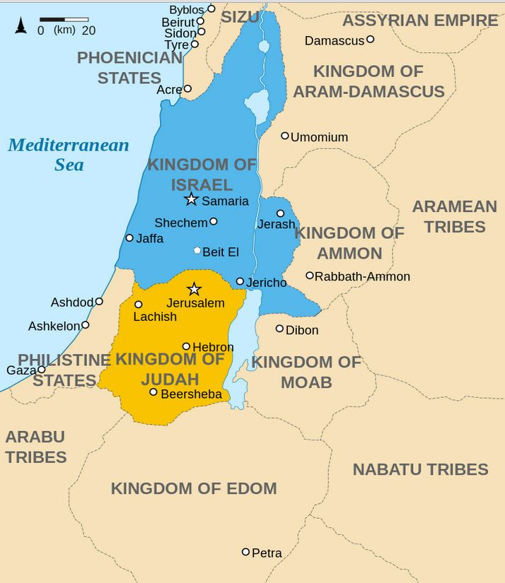 Archaeologists uncover Biblical metropolis of Libnah