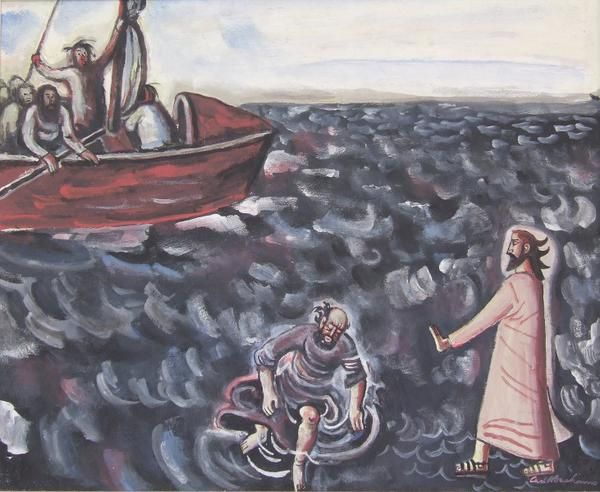 """""""Walking On Water"""" / Oil on Canvas / 18""""x22""""Carl Myrie Abrahams was born in St Andrew, Jamaica, in 1911. He was educated at Calabar High School where he receiv"""