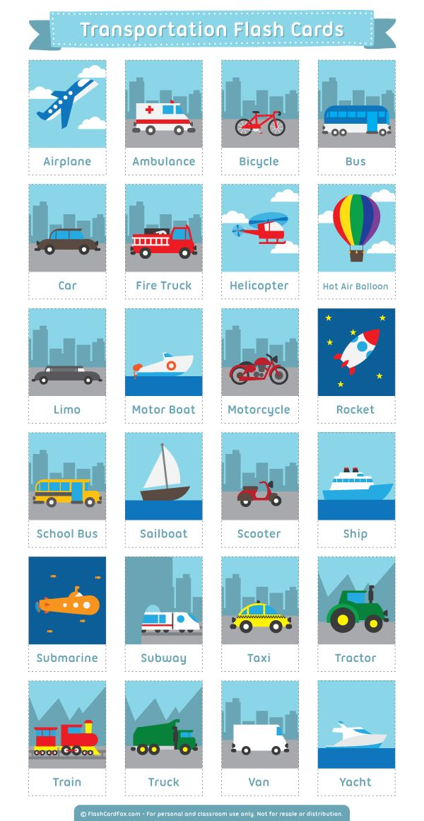 Free printable transportation flash cards. Download them in PDF format at http://flashcardfox.com/download/transportation-flash-cards/