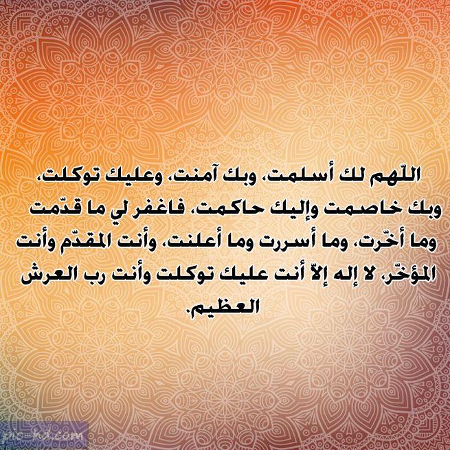 صور ادعية يوم الجمعة دعاء يوم الجمعة مكتوب علي صور Pray Arabic Calligraphy Image