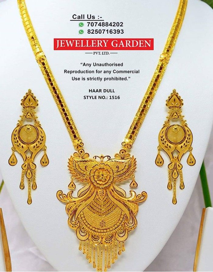 Pin by Sushmita Ghosh on Jewels   in 2019 | Jewelry, Gold
