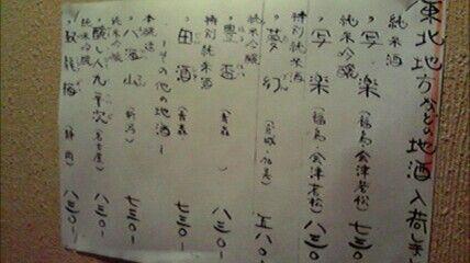 京都:出町柳『写楽』2011年10月
