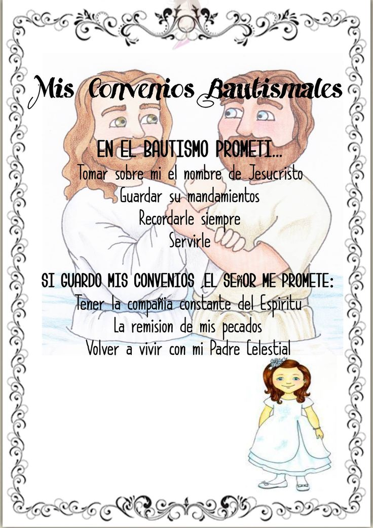 13 best bautismo sud images on Pinterest | Lds church, Lds primary ...