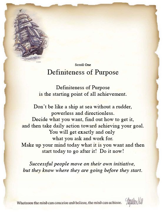 Book of Shadows:  #BOS Principles of Success Scroll 01 Definiteness of Purpose Page.