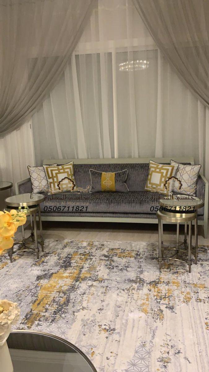 كنب كلاسيكي موديل سيا من تصميم وتنفيذ جلستي المطرزة جوال التواصل 0506711821 Dressing Room Decor Door Design Interior Moroccan Living Room