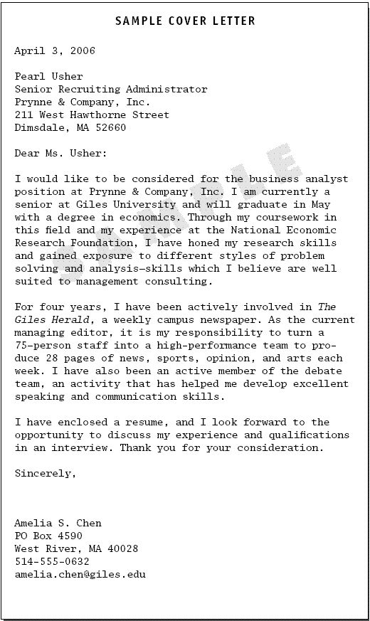 Bad Cover Letter Language