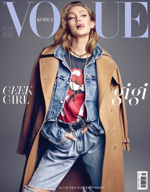 Gigi Hadid Vogue Korea Cover September 2017