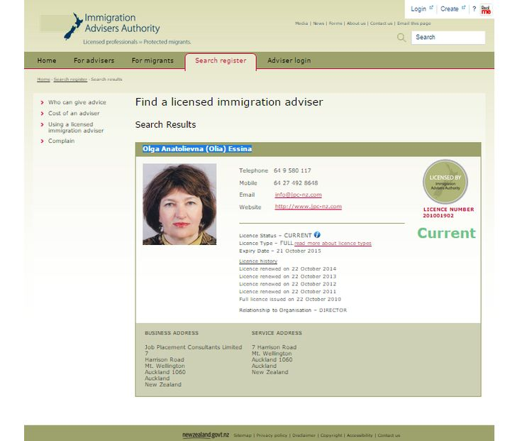 Do you know that you can check whether your adviser is licensed or not? Simply go to the Immigration Advisers Authority website (www.iaa.govt.nz) and click on 'find an adviser'.