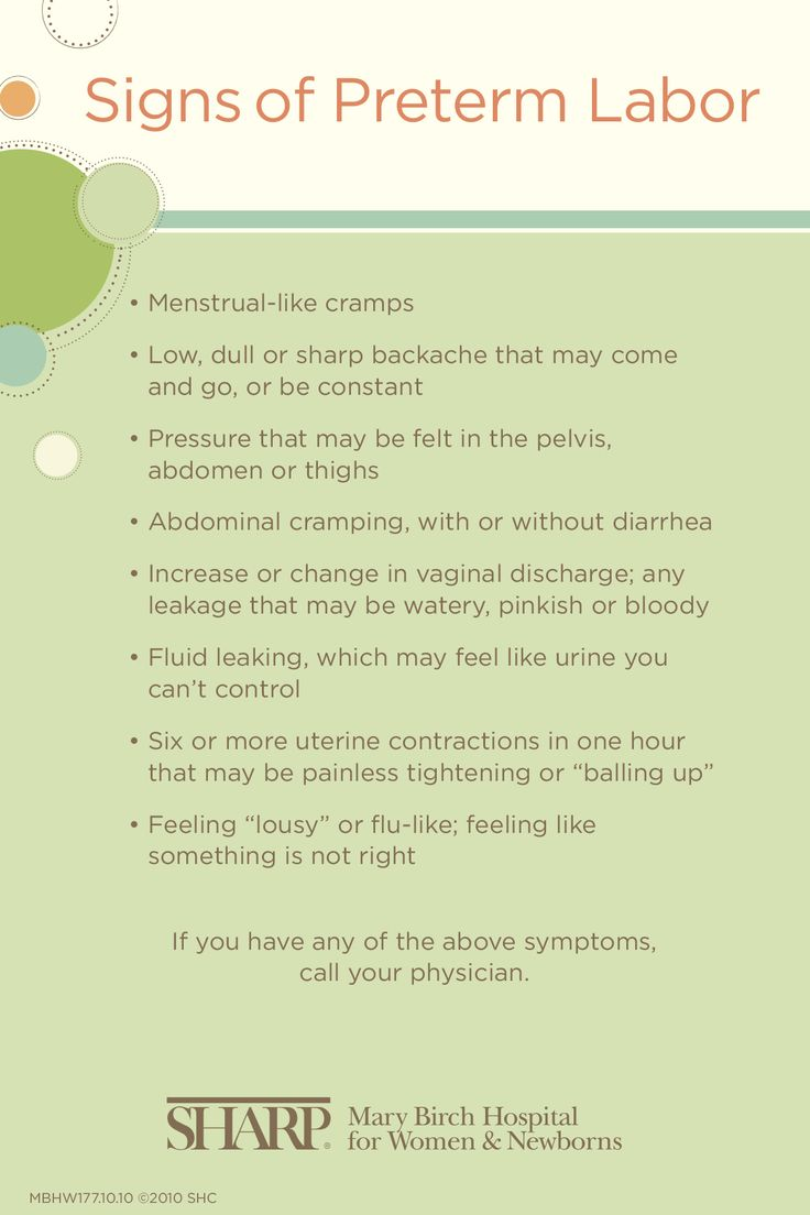 Learn how to recognize the signs of preterm labor, care of Sharp Mary Birch Hospital for Women and Newborns. #labor #pretermlabor #sharpmarybirch