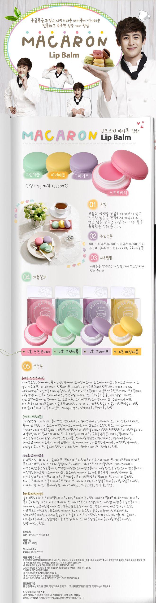 Macaron Lipbalm - son dưỡng dạng hũ có hình bánh Macaron - 120k