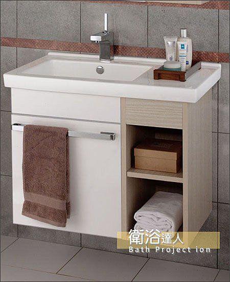 【衛浴達人】柯林斯 夢幻-DREAM 75CM浴櫃 分左右邊兩款02
