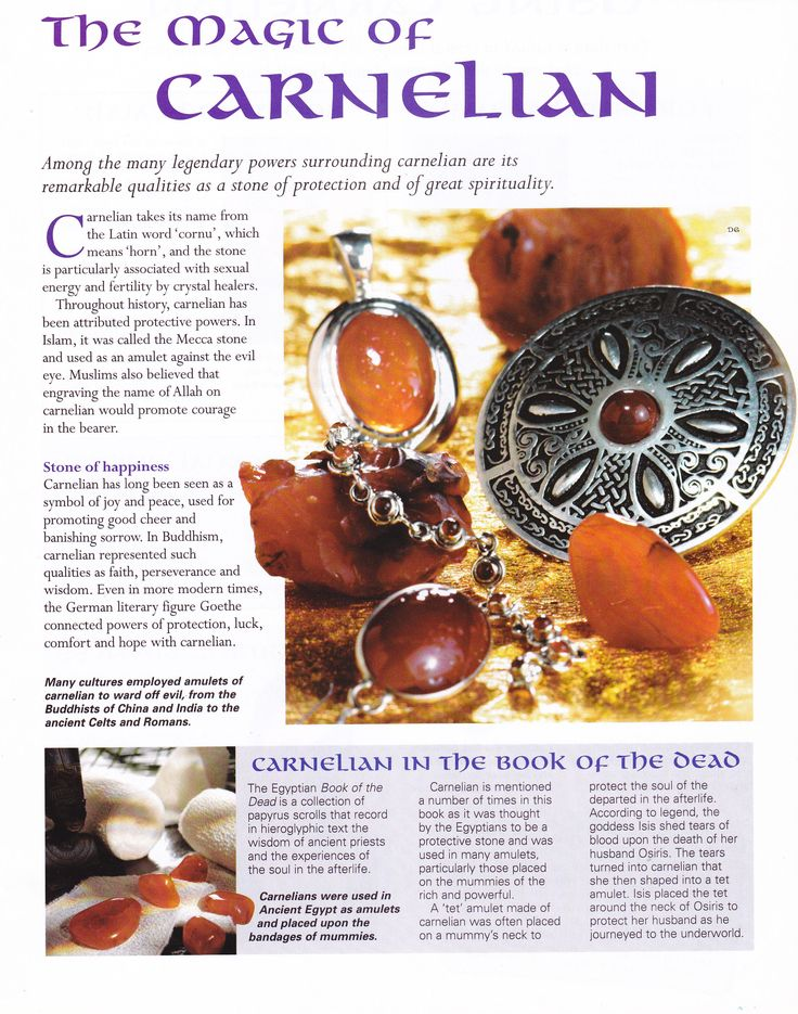 Crystals & Stones:  The Magic of #Carnelian.