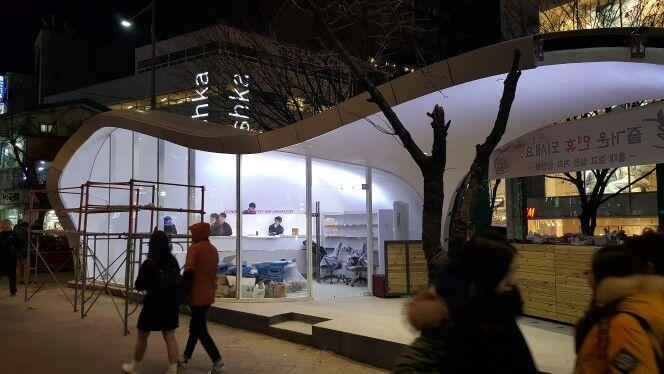홍대앞 관광안내소 2016년 2월 오픈