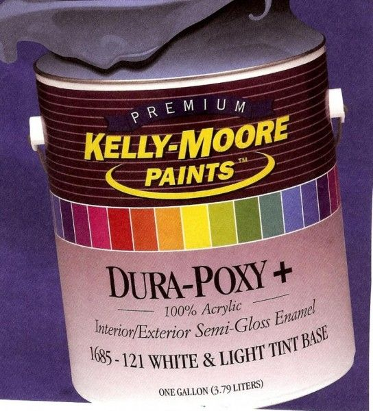 I love free samples! If you have been thinking about painting, grab this free sample of Kelly-Moore Paint and get 30% Off Premium Paints! These offers are only valid 10/19/15 – 12/31/15 at Kelly-Moore Paints retail locations and can ONLY be redeemed in-store!