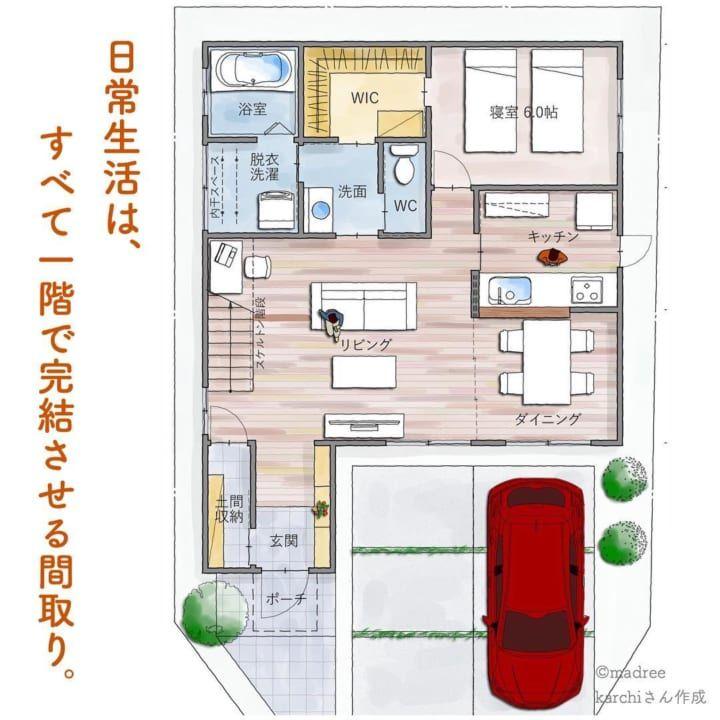 日常生活は 1階ですべて完結させる間取り Folk 間取り 家の間取り 28坪 間取り