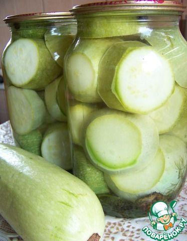 Кабачки маринованные от Высоцкой ингредиенты