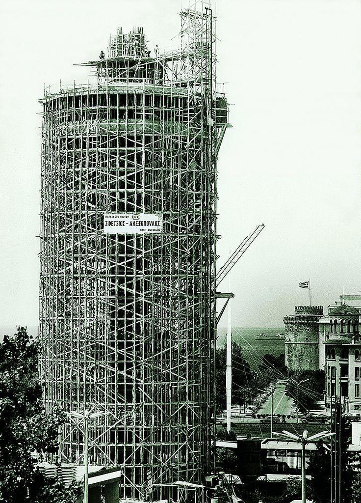 https://flic.kr/p/TunNB1 | Θεσσαλονίκη, κατασκευή Πύργου ΟΤΕ | Δεκαετία 60