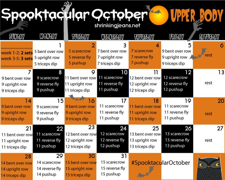 Spooktacluar October Upper Body Fitness Calendar. Another great monthly fitness calendar from @ShrinkingJeans www.shrinkingjean... #exercise #calendar #spooktacularoctober