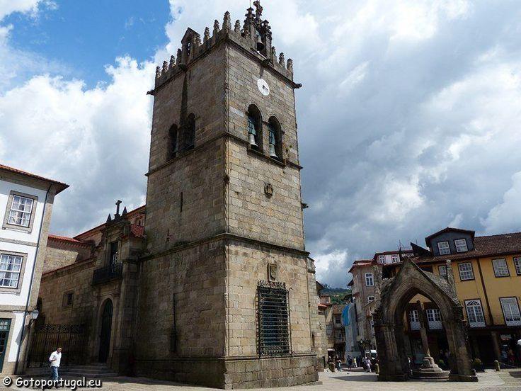Guimarães is one of the cities to visit if you're going to northern Portugal.
