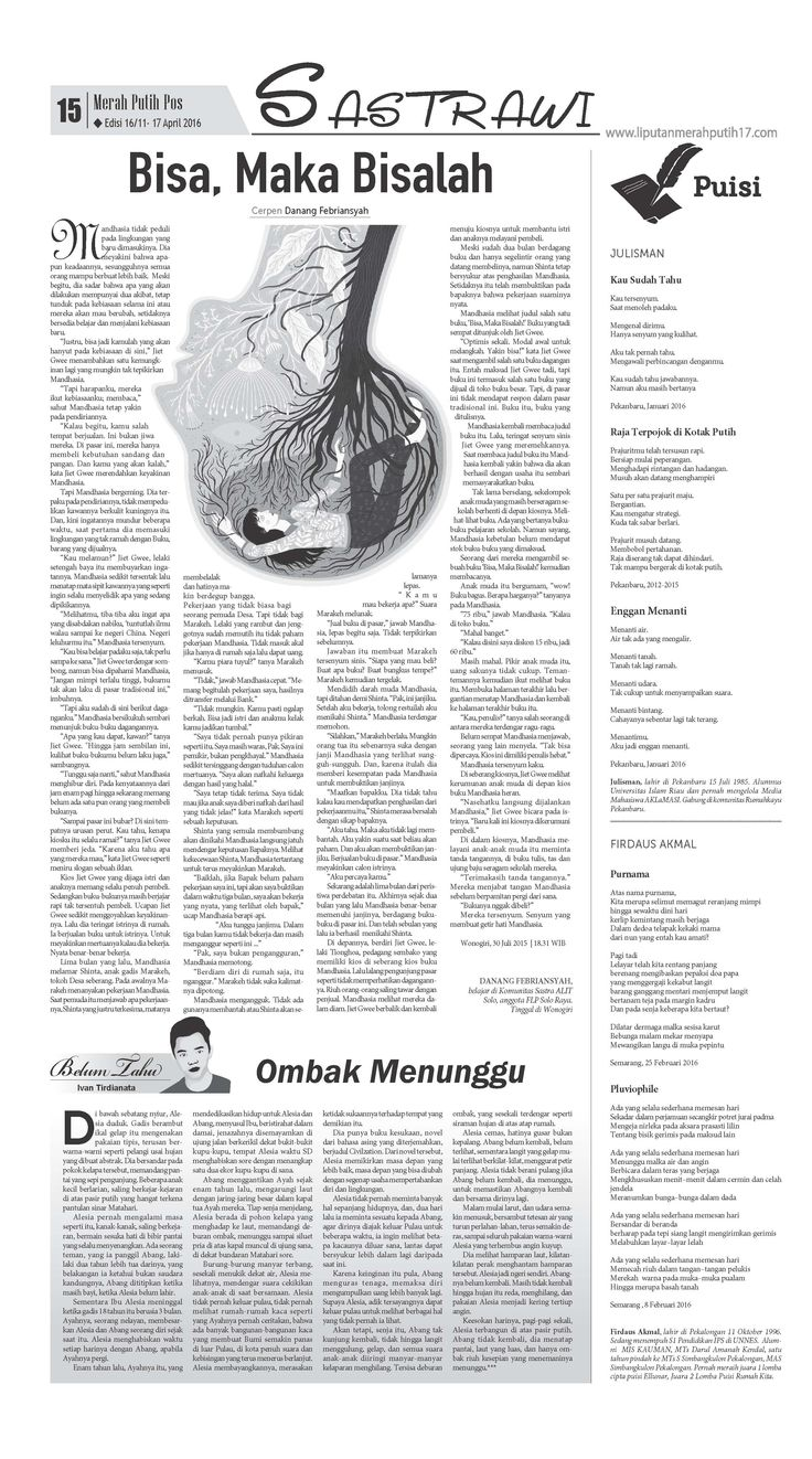 Newspaper Design BW, Layout Newspaper Black White Layout Koran, Desain Surat Kabar, Newspaper Design, Tata Letak Koran #magazine #newspaper #design #layout #tataletak #majalah #koran #Newspaper #Design #GraphicDesign