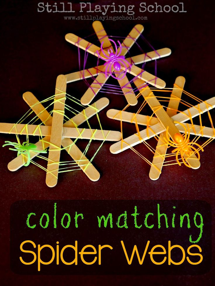 Still Playing School: Glow in the Dark Spider Webs