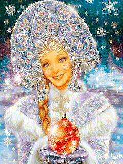 Красавица Снегурочка