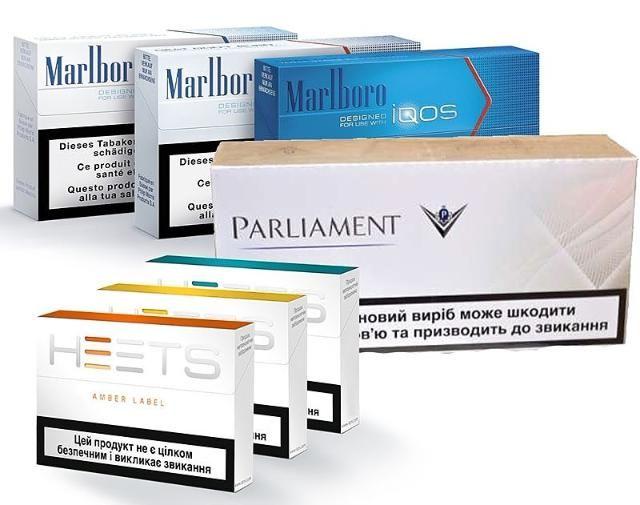 Купить табачные стики марбл сигареты оптом