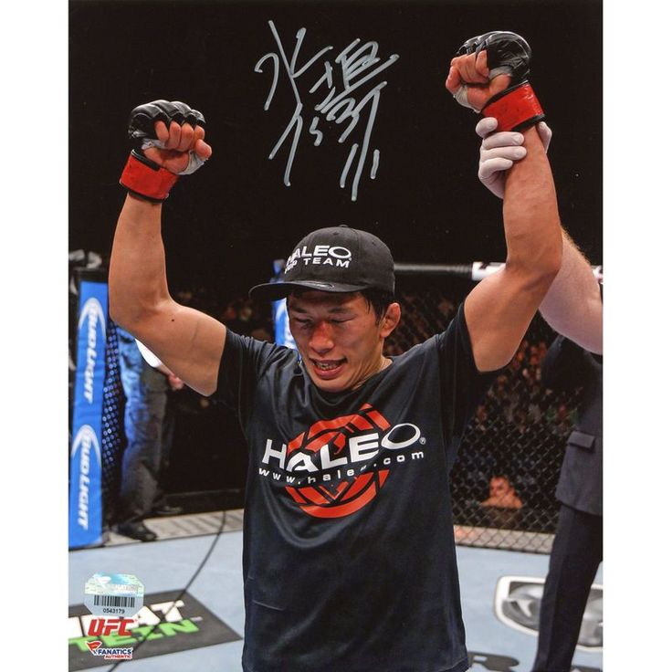 Takeya Mizugaki Ultimate Fighting Championship Fanatics Authentic Autographed 8'' x 10'' Vertical Raising Arms Photograph