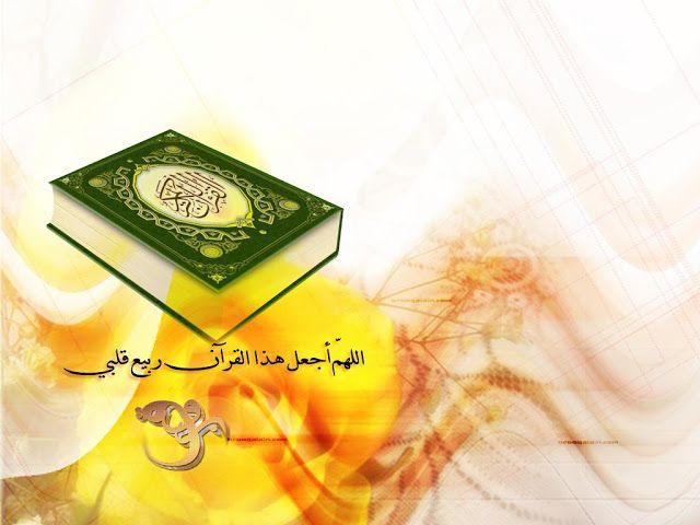 Mukjizat Al-Qur'an dan Rasulullah saw   Konsorsium Komunitas Trader