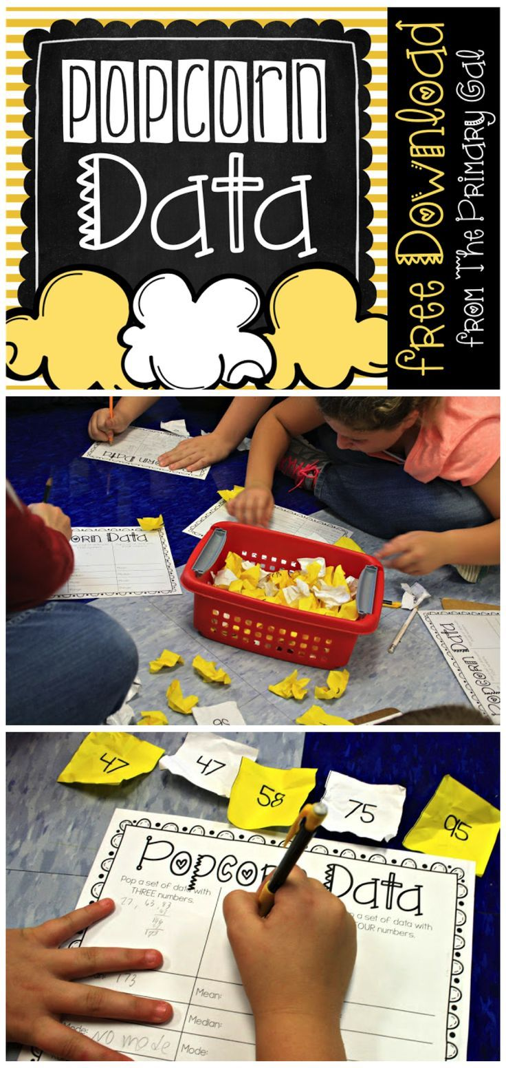 Practicing mean, median, mode, and range are so much fun when we you create popcorn pieces out of paper!