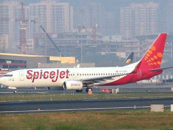 Get amazing Spicejet Domestic Flight Offers and Discount. Book Spicejet Flight Tickets with dionsnowmobilevalues.ml at lowest rates ever. Festive Season Sale. On Domestic Flights. This offer expired on Oct 28, Fares under this offer are refundable and only statutory taxes will be refunded.