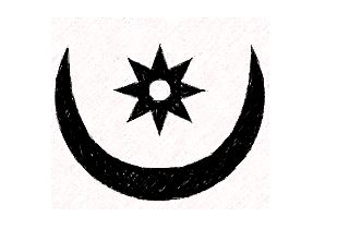 "The Language of African Symbols, Osram Ne Nsoromma - secret meaning is ""love, faithfulness, harmony"" Osram Ne Nsoromma represents the moon and the star reflecting the harmony that exists in the bonding between loved ones."