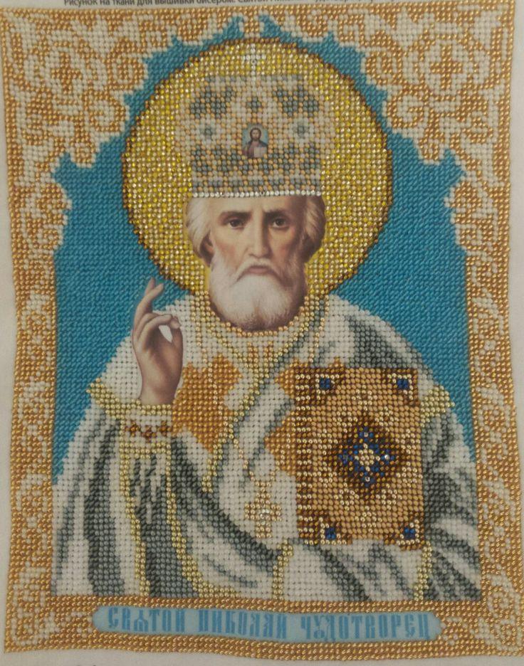 Икона Святого Николая/триптих/