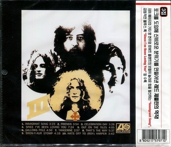 1000 Ideas About Led Zeppelin Iii On Pinterest Led