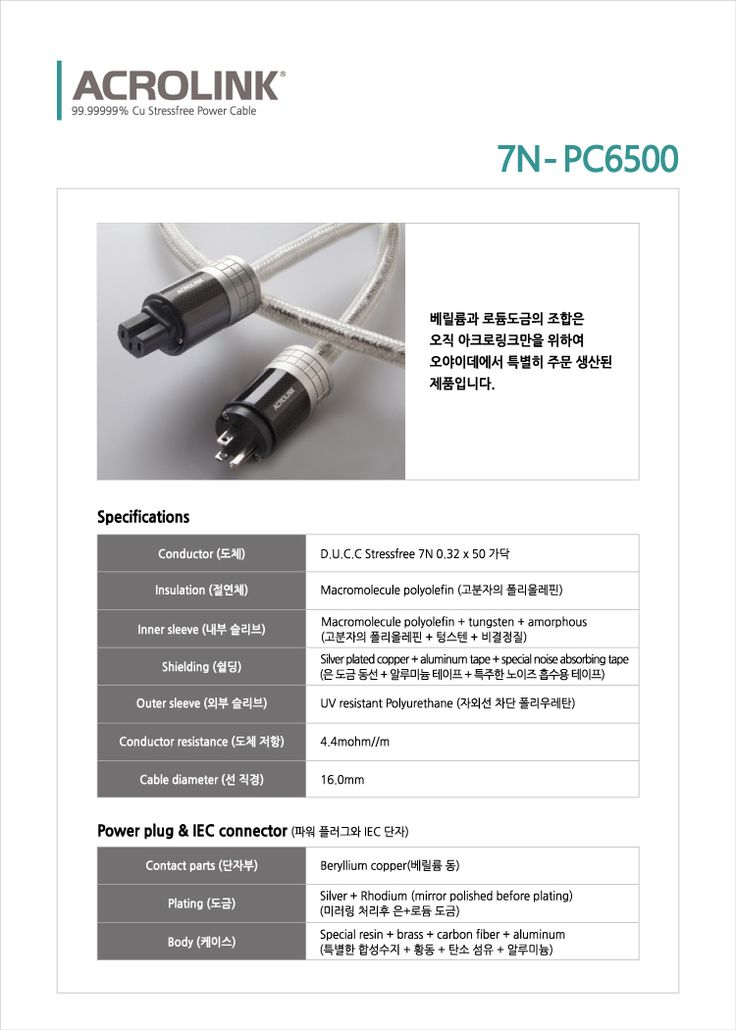7N - PC6500 www.delfin.co.kr
