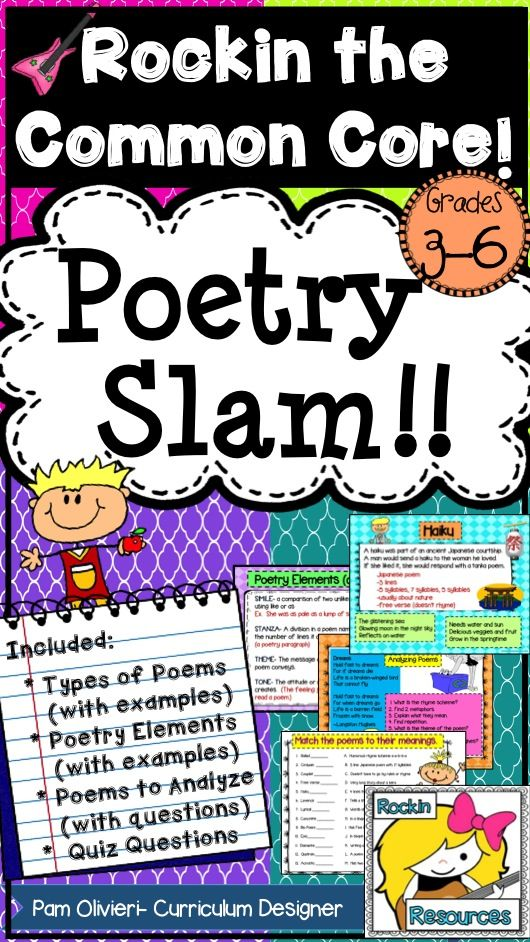 Poetry Slam: Amazing tool to teach poetry! Elements of Poetry have definitions and examples for: alliteration, imagery, metaphor, meter, onomatopoeia, personification, repetition, rhyme, rhyme scheme, rhythm, simile, stanza, theme, tone. Poetry Types have definitions and examples for: Ballad, Narrative, Couplet, Quatrain, Cinquain, Free Verse, Haiku, Limerick, Lyrics, Parody, Free Verse, Concrete, Diamante, Acrostic, Bio-Poem, Informative, Humorous. Plus analyzing slides! TPT Resource
