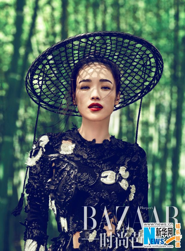 shu qi graces fashion magazine chinaorgcn lovely