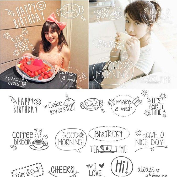 WANTED: Emoticon Stickers/Stamp Sets for a Stylish Collage App鈽?20/ 銈偡銉c儸銇偝銉┿兗銈搞儱銈儣銉仹鍒╃敤鈽呫偣銈裤兂銉楃礌鏉愬嫙闆嗭紒 by Zheeta
