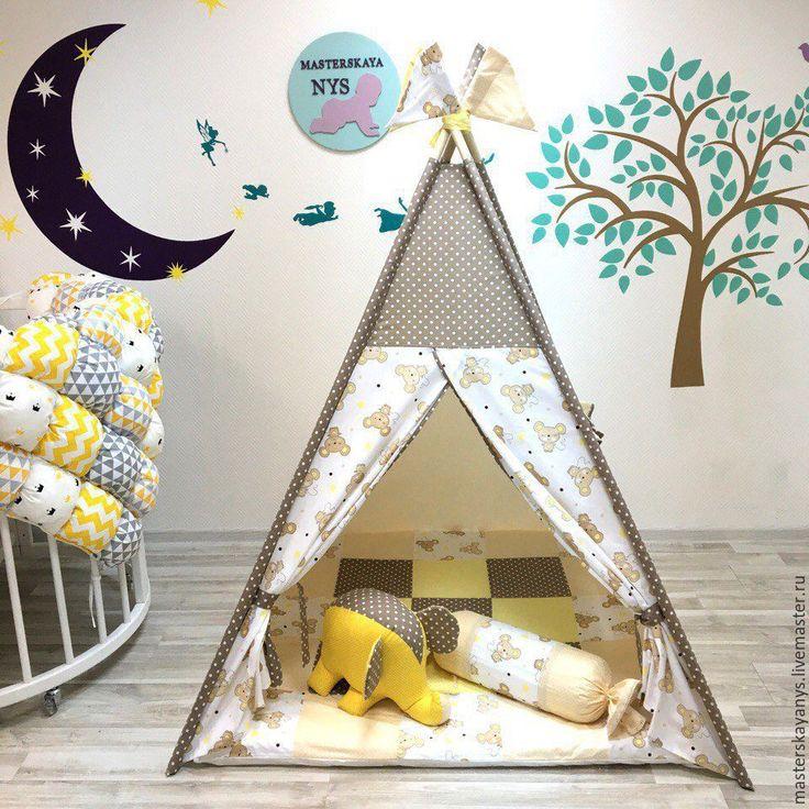 Купить Вигвам в бежевых тонах для деток. Палатка, домик, шалаш. - бежевый, вигвам, вигвам для детей